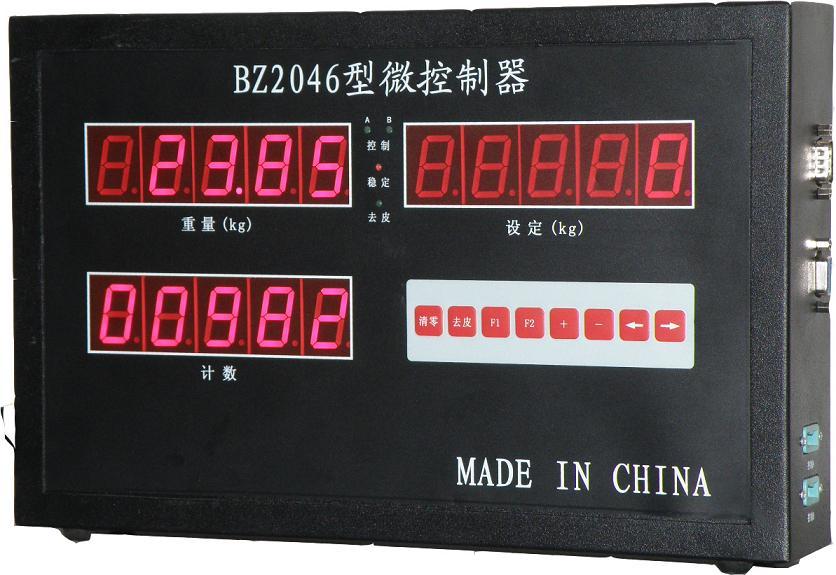 水泥包装机控制器