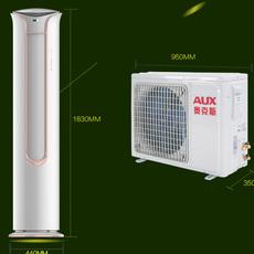 大2匹立式变频柜机1级能效空调 AUX奥克斯 KFR51LWBpTYK191
