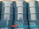 供应进口 CAS 143-28-2  油醇