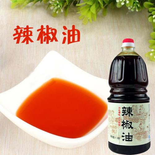 供应 川北凉粉    精炼辣椒油  5L  批发供销