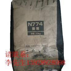 国产半补强炭黑N774  用于橡胶制品