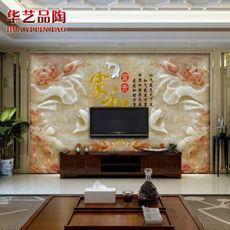 华艺品陶 大型仿玉雕壁画3D电视沙发背景墙瓷砖 家和富贵 3D釉中彩微晶石
