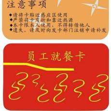 湖南迪卡售饭机长沙食堂售饭机武汉餐厅消费机衡阳美食城刷卡机常德IC刷卡机成都智能售饭机消费机收费机