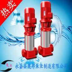 消防泵,GDL立式增压消防泵,不锈钢筒增压消防泵