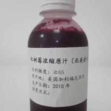 蔓越莓浓缩汁美国原装进口浓缩果汁厂家直供