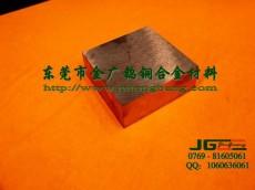 进口cu10w90高耐磨钨铜板