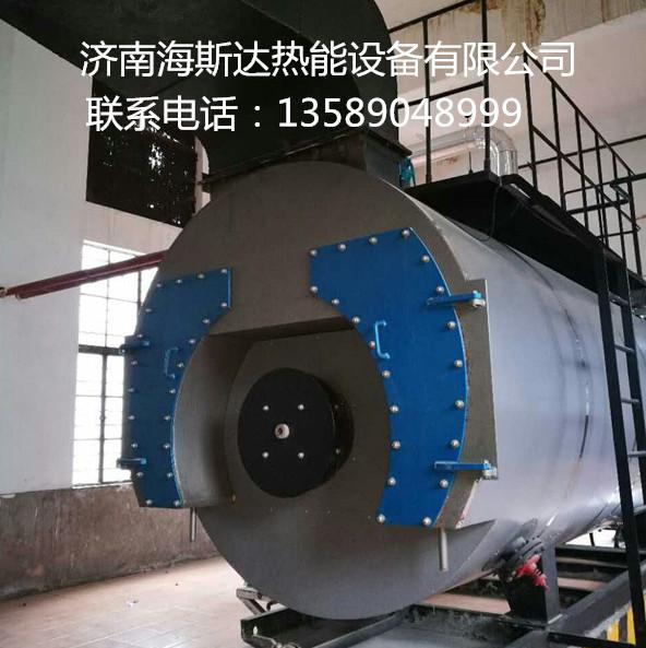 出售江苏华跃4吨锅炉          辅机资料齐全