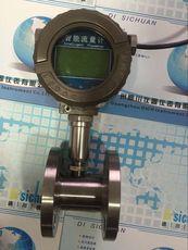 最新广州涡轮流量计,智能纯水流量计,智能流量计厂家直销