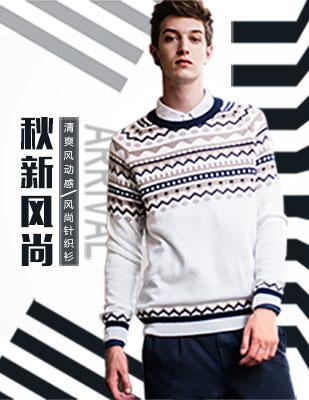 中国针织内衣产业网