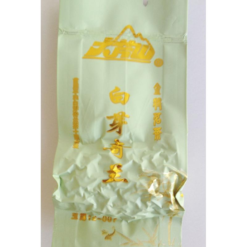 玉露茶业 福建平和特色白芽奇兰茶 乌龙茶 500g 简易包装