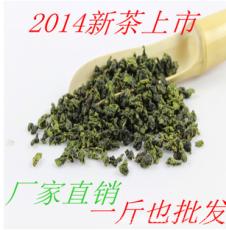 铁观音 春茶上市 2014新茶 正味铁观音 厂家直销