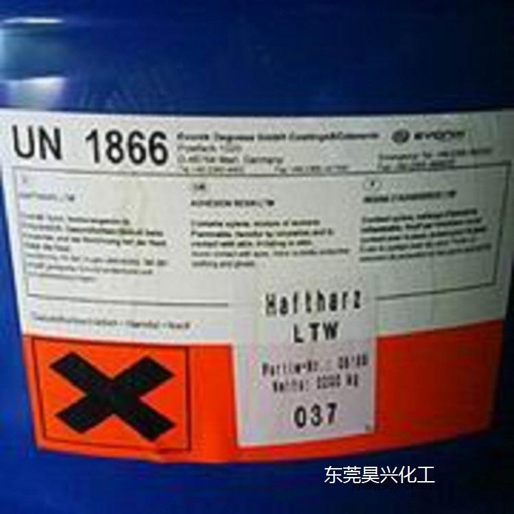 供应德固赛LTW防掉银助剂 金属底材附着力促进剂