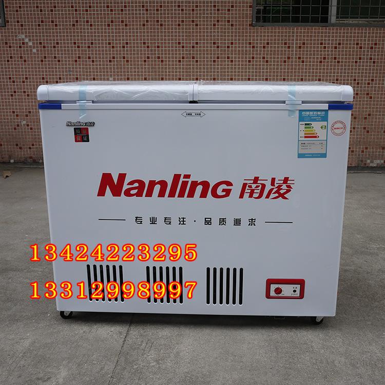 南凌冷柜BCD-180 BCD-198 BCD-258 BCD-328冷藏冷冻蝴蝶双温柜