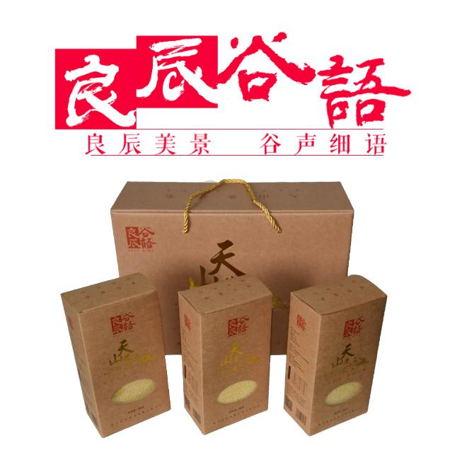良辰谷語黄小米 天然天山小米 精品力和小米送礼送健康 煮粥首选黄小米