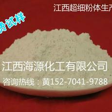方解厂家直销优质超细方解石粉