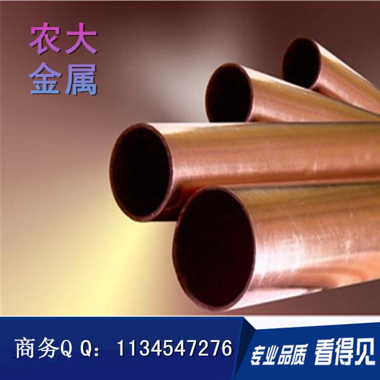 厂家热销推荐 山东精品磷铜毛细管 山东高磷青铜管 质优价好