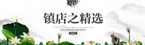 翡翠产业网