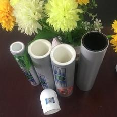 润硕dn110铝合金衬塑复合管新型管材年终大促销