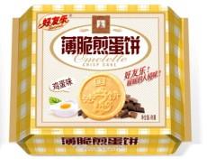 黄--35g煎饼包装效果图
