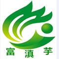 云南友铭农业科技有限公司