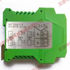 电流信号隔离器分配SOC-2AA4-1-N