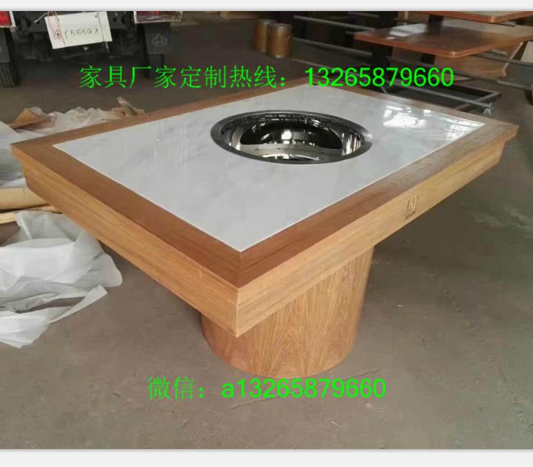 餐厅 餐桌 茶几 家具 装修 桌 桌椅 桌子 772_676图片