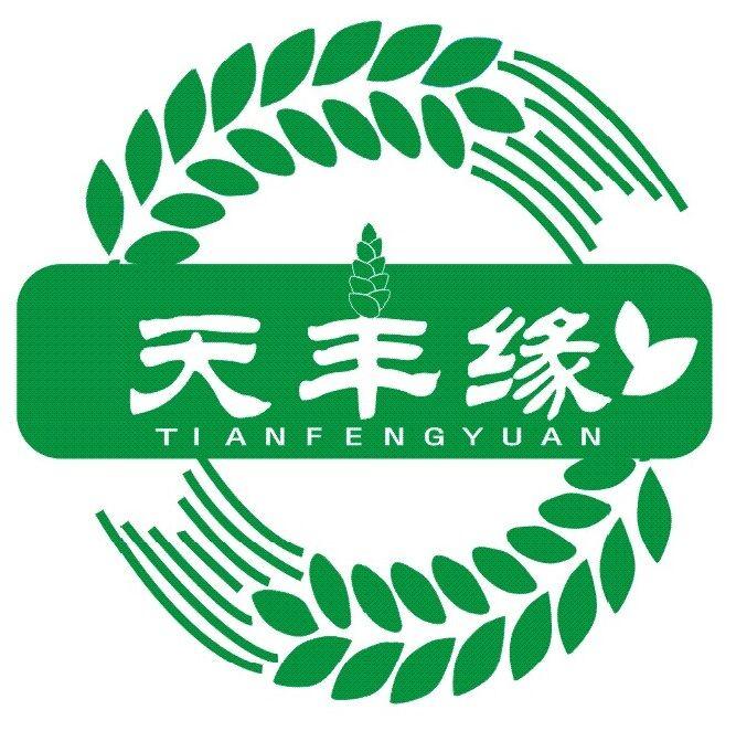 汉中市天丰米业有限责任公司