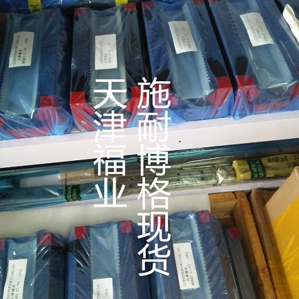 MRB35库存化快MRB65高精度现货出自天津福业