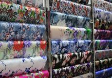 丝织品价格波动看汉代社会消费变迁