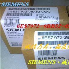 SIEMENS德国西门子原装6GK1500-0FC10南京市总代理商