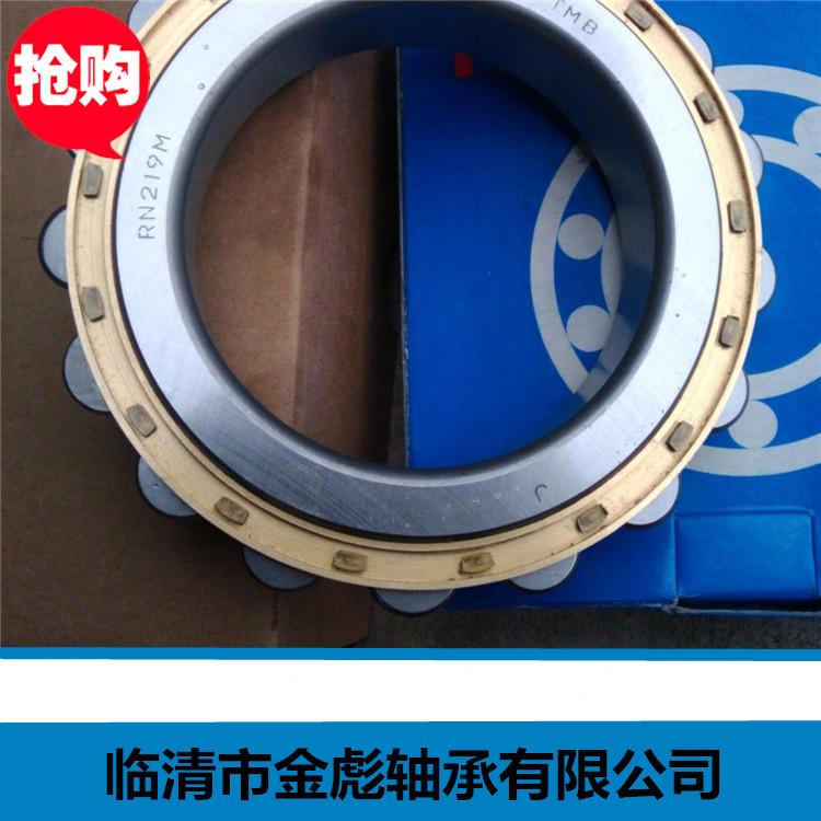 厂家生产供应N316M圆柱滚子轴承