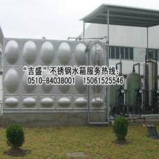 吉盛200吨方形不锈钢消防水箱厂家价格优惠