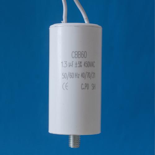 供应佳明电容器 CBB60系列 JM60-13UF 白直筒  双白线 电容器