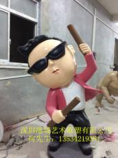 玻璃钢卡通雕塑制品 深圳玻璃钢雕塑生产厂家