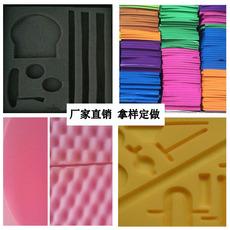 防静电EVA托盘材料加工环保五金工具箱包装盒内托泡棉厂家定制