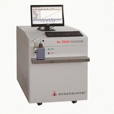 NJ-ZD880型光电直读光谱仪金属元素分析仪光谱元素分析