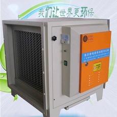 油烟处理机高效厨房油烟净化装置