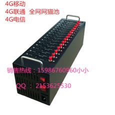 LTE猫池联通4G猫池移动4G猫池4G电信猫池