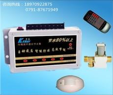 厂家直销科海KH-8001厕所节水产品特卖