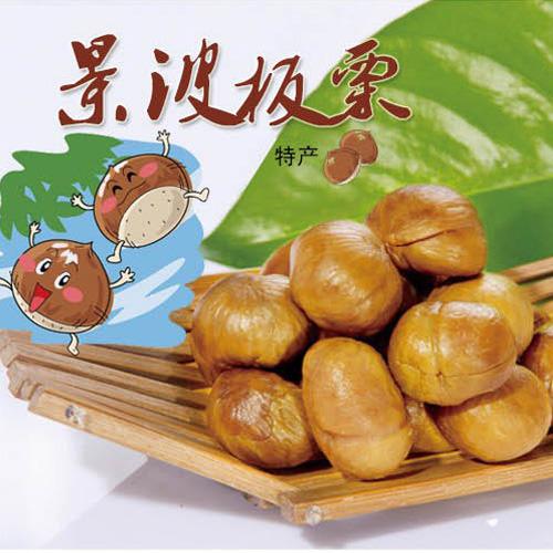 景波板栗 黄丰板栗 新鲜板栗  板栗批发 品质甜糯 一吨