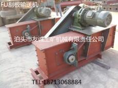 FU350刮板输送机厂家直销链式刮板输送机