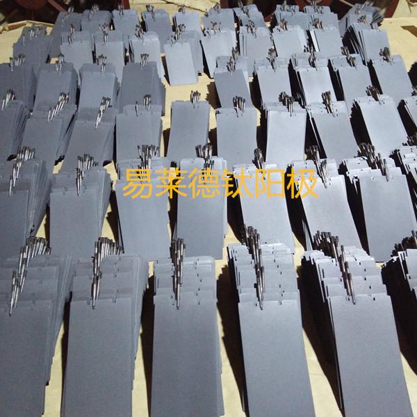 酸碱离子水发生器离子水机用钛阳极电极阳极片厂家定制