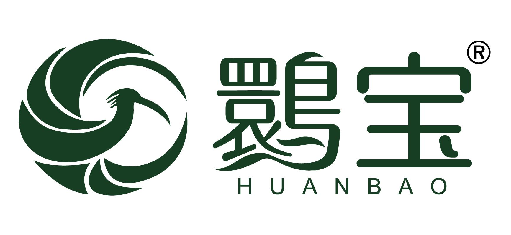 陕西鹮宝实业有限公司