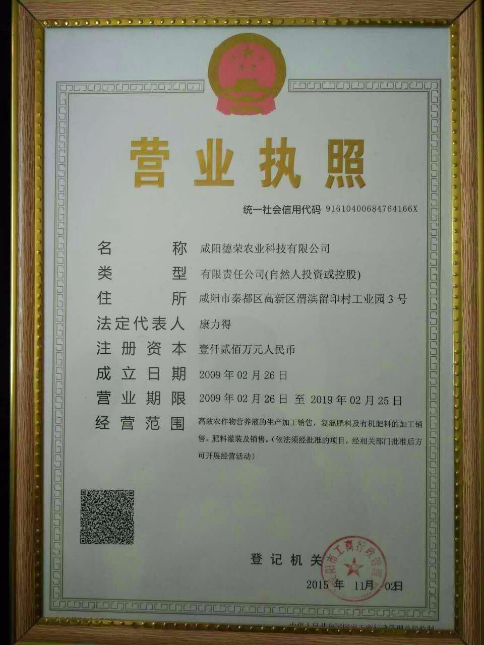 20-20-20—TE大量元素水溶肥 5kg 平衡型