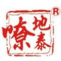 咸阳德荣农业科技有限公司