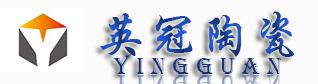 辽宁英冠高技术陶瓷