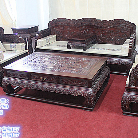 黑酸枝荷花宝座7件套  中式实木茶台 沙发炕几茶几组合 可上门丈量定制