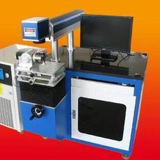 厂家 激光打标机 10W光纤小型超高精细打标 便携式激光打标机