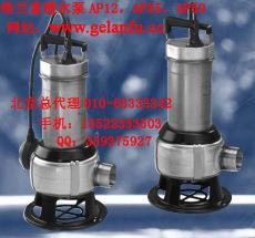 格兰富水泵参数AP12.40.04.1潜水泵