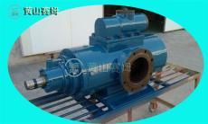 大包滑动水口液压系统低压油泵 循环泵HSNH80-54Z